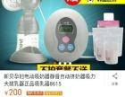 出售9成新新贝电动吸奶器