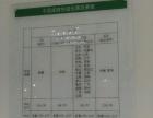 中国邮政EMS快速揽收,投递……上门服务