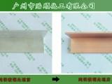 广东厂家直销快速刷镀铜溶液药水又称镀铜水