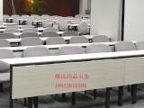 办公家具五金钢架折叠会议桌培训桌 多用折叠桌长条桌