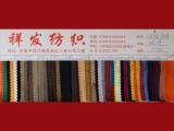 优质服装面料全棉纱卡108X56