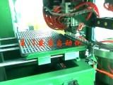 装盘机/工业五金小产品自动上料/排序/装盘等系列设备