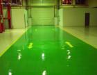 鸿祥地坪公司专业施工环氧地坪漆水泥固化复古地面