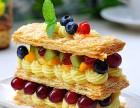 长沙大道桃厨小吃培训中心拿破仑蛋糕的制作与培训学一送二包吃住