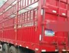 出售14年的解放J6前四后八仓栏厢式货车