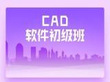 成都高新室內CAD培訓學校,3D效果圖培訓,酷家樂培訓