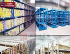 L中型货架 轻型仓储货架 轻型超市货架货架定做