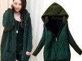 2014冬季韩版新款羊羔绒连帽宽松毛衣外套中长款加绒拉链针织开衫
