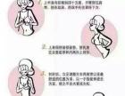 微商界最火爆的NB内衣品牌-华博基尼聚拢内衣