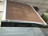 廠家直銷天幕篷電動陽光房遮陽棚戶外雨棚防水防曬防雨推拉棚