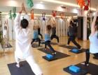 北京梵乐瑜伽暑期培训班开课啦欢迎咨询