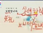 教育机构韩语培训