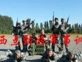 北京军训 北京军训基地 军事拓展 员工培训