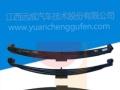 东风汽车配套FV413远成重型弹簧钢板后总成