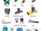 东城区安装自动门门禁系统维修感应门电机