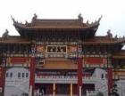 绍兴龙华寺、大香林一日