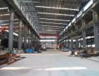 出租汉南大型厂房21000平米 配套齐全 可分租