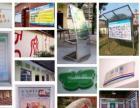 株洲群青视觉广告公司低价传单/彩页/海报/画册/