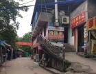 个人信息南泉工程学院后门沁香鸭脖小吃店转让