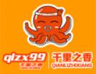 千里之香章鱼小丸子加盟