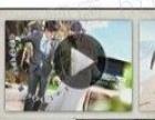 视频剪辑制作服务年会编做后期处理加字幕合成修改企业
