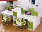 厂家直销组合屏风办公桌简约电脑桌职员办公台卡座屏风隔断