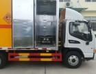 杭州甲醇运输车