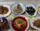 熟食店学习——红油凉菜学习——酱鸭烤鸭卤味学习