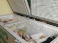 星星牌 718升 冷藏冷冻冰柜 卧式冷柜