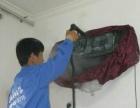 【专业低价】清洗洗衣机,空调,冰箱,热水器,油烟机