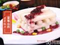厦门肉蟹煲加盟 万元投资一年盈利13-80万