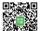 骜德方略阳江汽车企业提升市场竞争力企业内训及现场辅