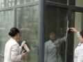 淄博生活帮家政专业保洁清洗 开荒保洁,擦玻璃