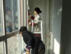 专业擦玻璃 新房开荒日常保洁 油烟机清洗