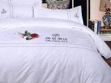 苏纺高档酒店宾馆LOGO定制特色酒店用品纯棉绣花酒店布草床品套件