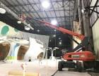 清远佛冈自行式高空作业车 厂房机电安装用直臂高空车出租