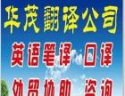 安平【成人零基础英语培训】晚上班6月20日开课