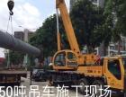 东莞吊车25-300吨出租、100吨吊车叉车租赁