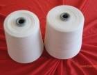 东莞十几年专业回收整厂库存棉纱,东莞长期收购库存棉线回收