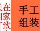 上海品牌加盟 农用机械 投资金额 1万元以下