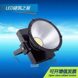 直销LED建筑之星工程施工照明灯 300W400W鳍片散热