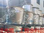 全重庆光纤网络综合布线低价光纤熔接安防监控光缆回收