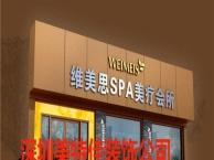 深圳美甲店装修,美发店,美容养生馆装修设计