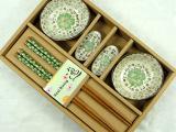 创意日式餐具套装 创意六件套陶瓷异形碟 商务送礼婚庆生日回礼