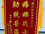 杭州婚姻家庭律师