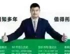 中国人寿售后服务专员