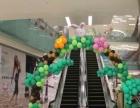 清远气球拱门 宝宝宴气球 幼儿园气球布置装饰 气球