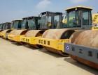 苏州二手22吨压路机转让现货