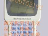 道岔(转辙机)拉力测试仪陕西鸿信铁路设备有限公司