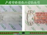 玻璃化学镀铜 铜钝化液 铜铜水(适用于树脂退铜 铝材镀铜)